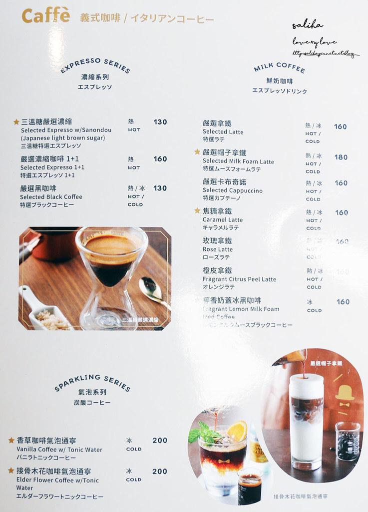 台北cama coffee陽明山豆留森林菜單價位訂位低消menu價目表餐點推薦咖啡館 (1)
