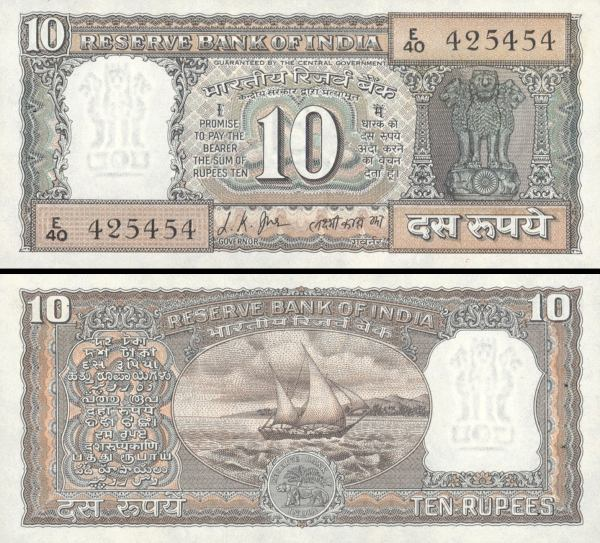 10 Rupií India 1967-70, P58