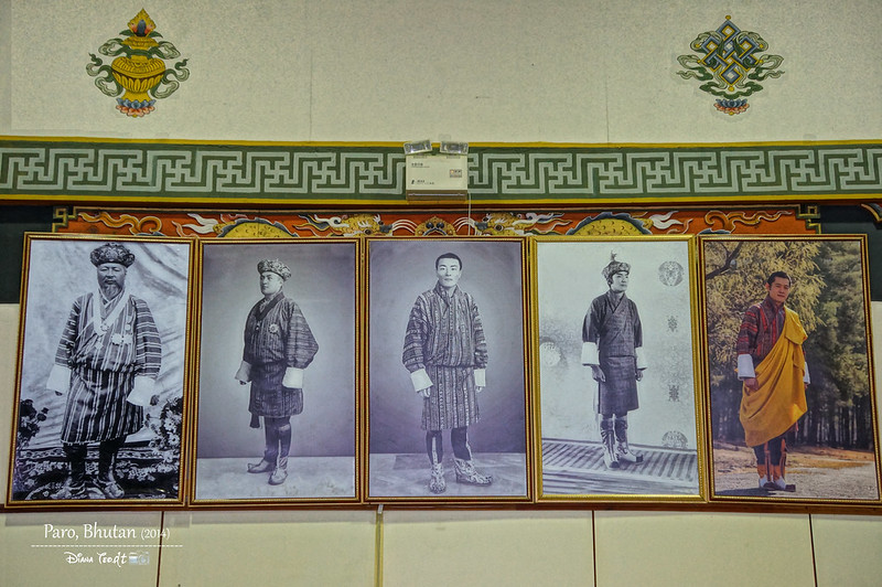 Bhutan Day 4 - Paro Internatinal Airport 3
