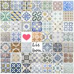 Tiles, Lisbon, Christmas, 2018-2019