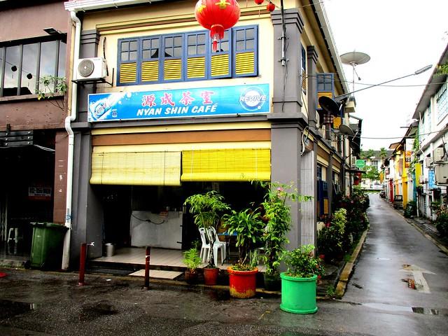 Nyan Shin Cafe Kuching