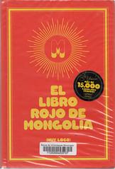 Varios, El libro rojo de Mongolia