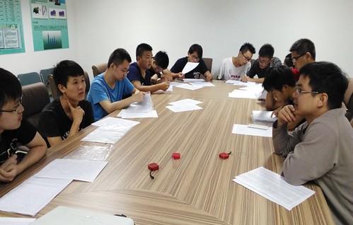 Fri, 12/20/2019 - 08:56 - Donglingshan Field Crew