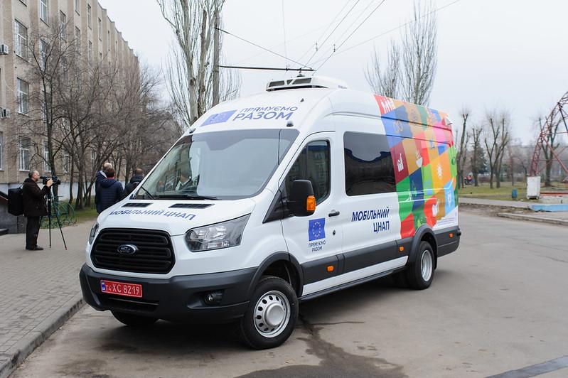 Mobile ASCs for Bilovodsk ATC & Kreminna, Sievierodonetsk, December 19, 2019