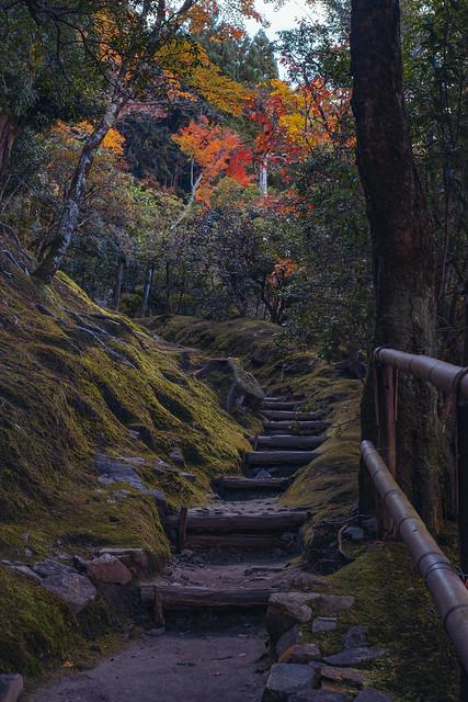Ginkakuji in Kyoto, Japan