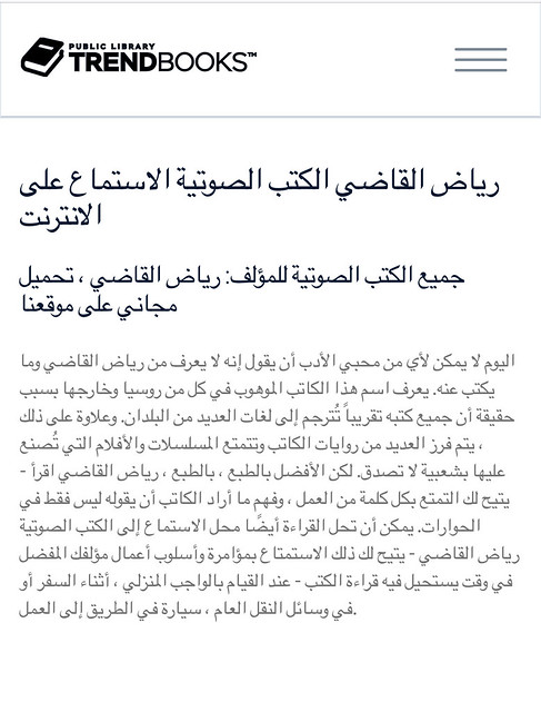 رياض القاضي   /  Riyad Al Kadi