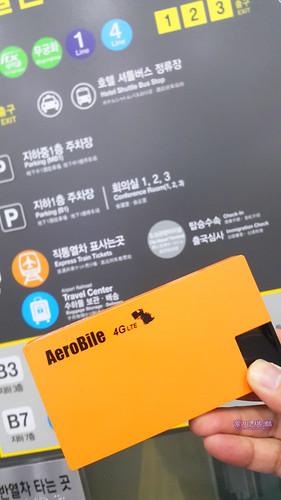 首爾平價網路-0001