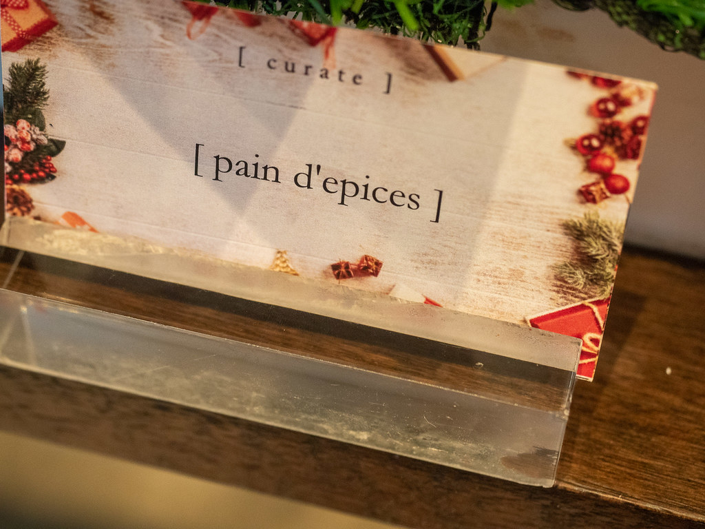 Pain d'épices is a French cake