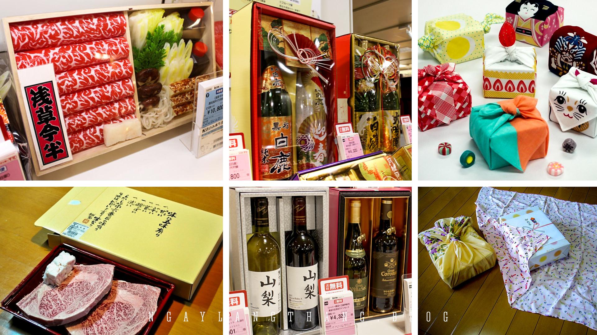 Nhật Bản tuần cuối năm-oseibo-ngaylangthang