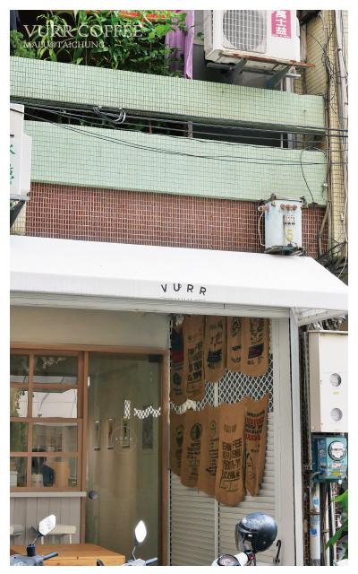 VURRCOFFEE-19
