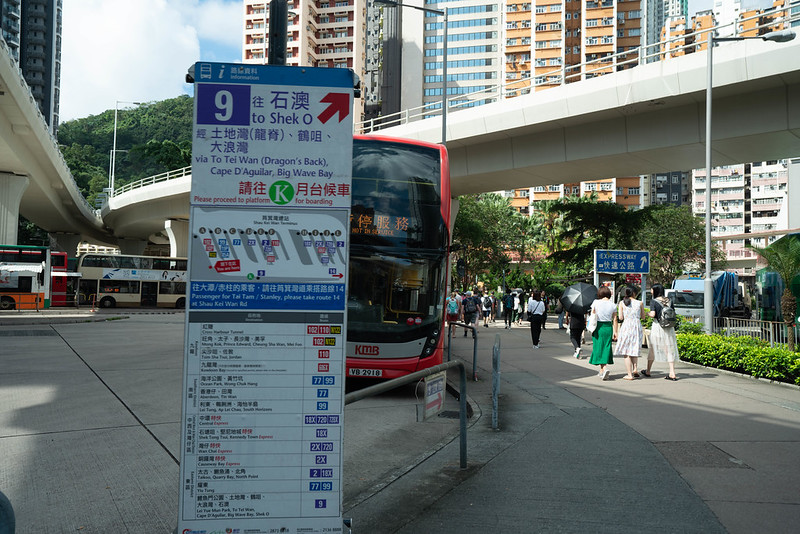 筲箕灣駅バスターミナル