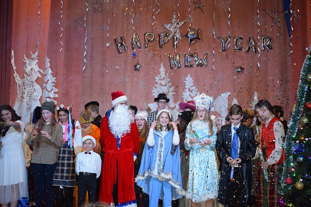 Новорічне свято - 2020