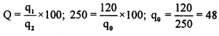 2nd PUC Statistics previous year Question paper March 2015 - 3
