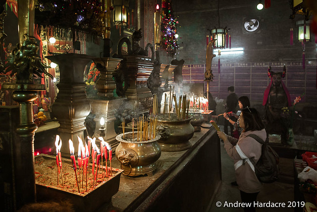 Inside the Man Mo temple
