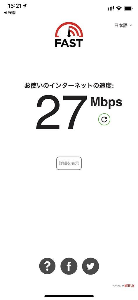At room, Misaki hotel