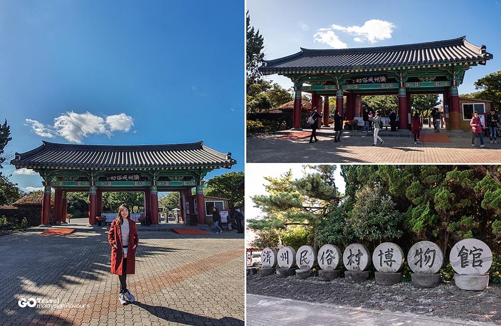Jeju-Folk-Village