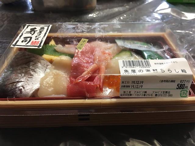 魚屋の海鮮ちらし鮨