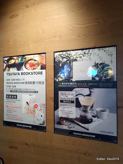 蔦屋書店TSUTAYA BOOKSTORE Citylink 南港店, Taipei, Taiwan, SJKen, Dec 21, 2019