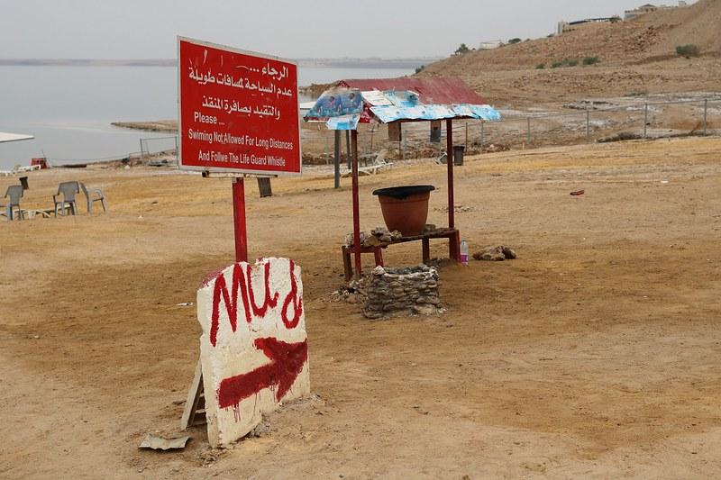 Dead sea, mud