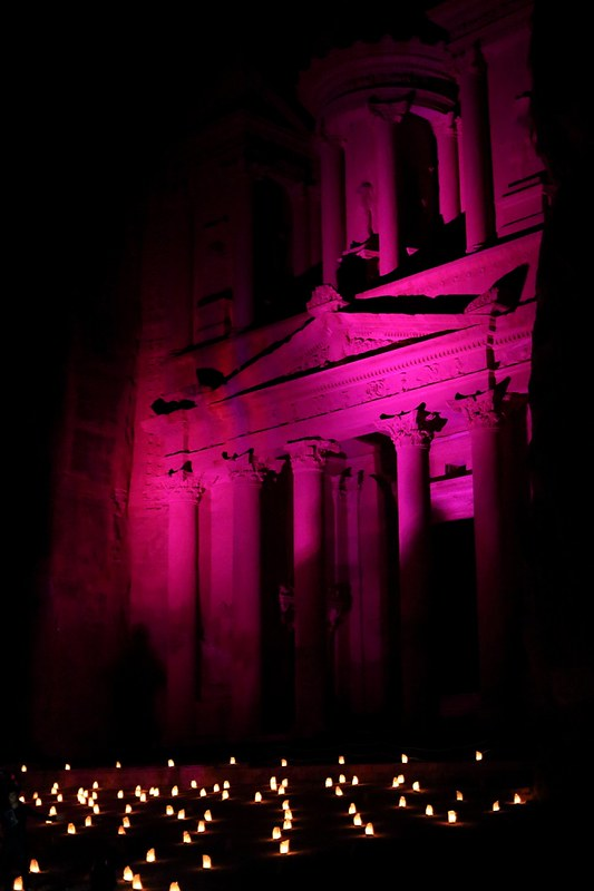Treasury, pinkki