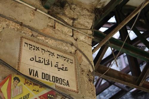Jerusalem, vanha kaupunki, Pyhän haudan kirkko, Öljymäki