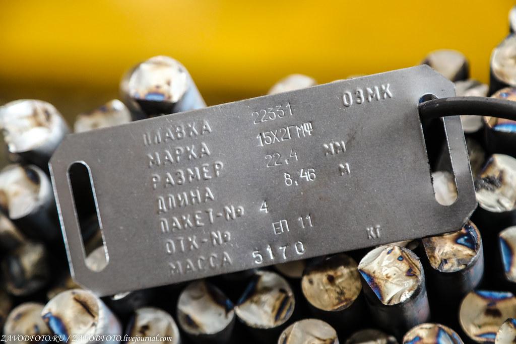 ОЭМК - лучшая сталь России 999A3411
