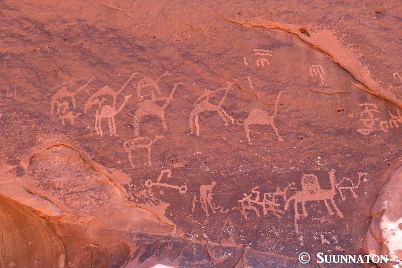 Wadi Rum, Anfishieh Inscriptions