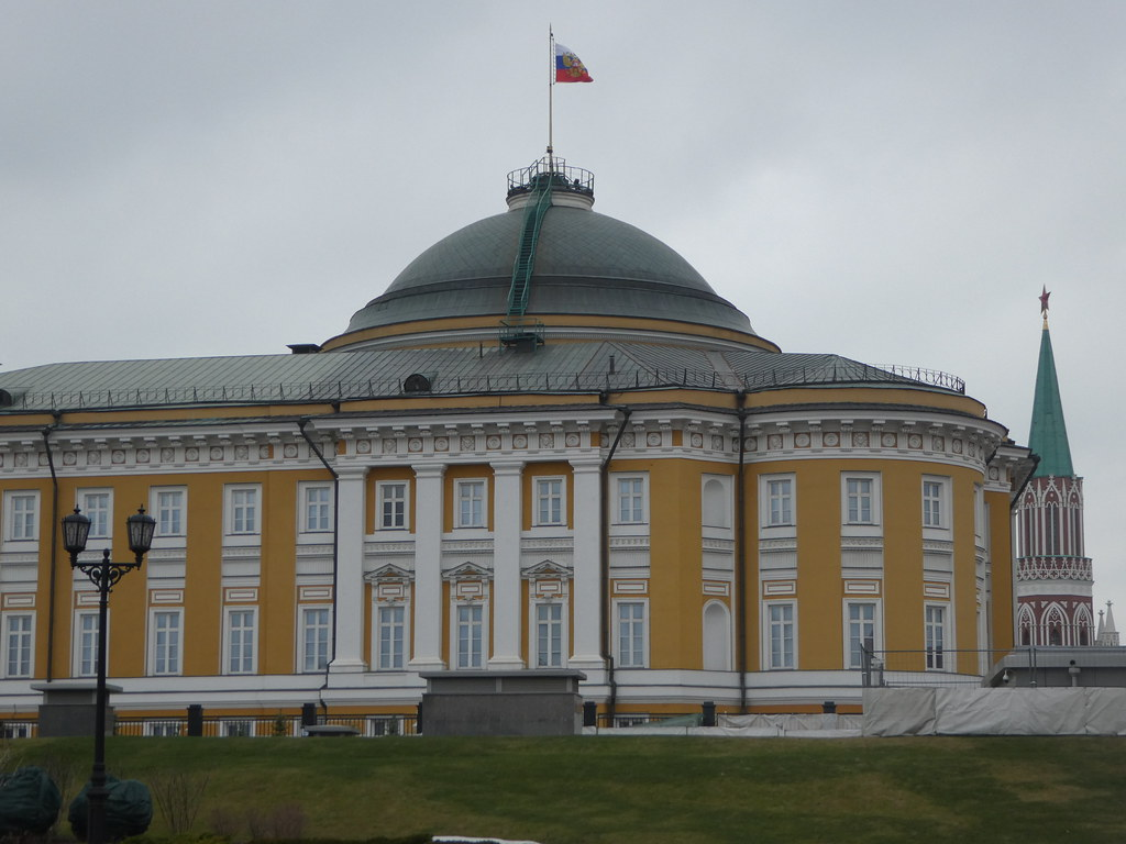 The Kremlin Senate, Moscow