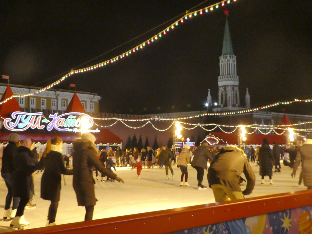 The ice rink in Red Square, Moscow