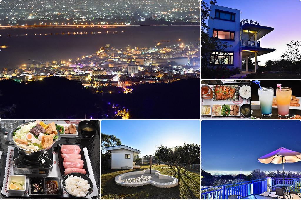萬里嵐 台中萬里長城登山步道 藍色公路 夜景景觀餐廳 02