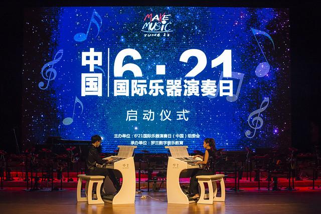 Concert at CCOM