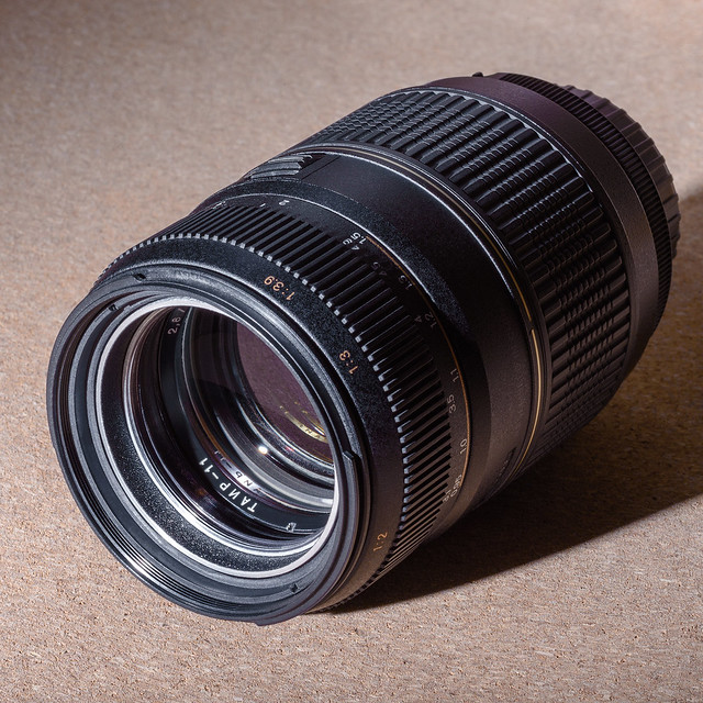 Объектив 2 / The lens 2