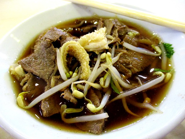 Beef, tripe and tendons