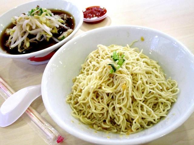 MOOnCUP by Nuromen, Kuching beef noodles special