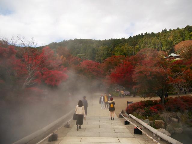 027-Japan-Katsuoji