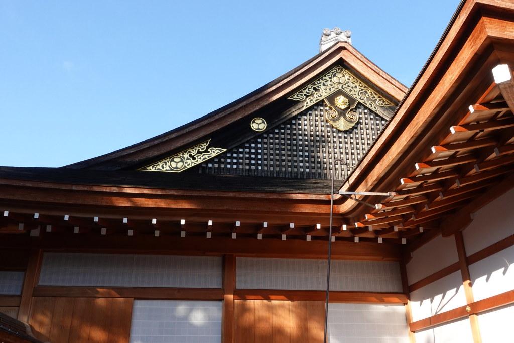 Nagoya Castle Honmaru