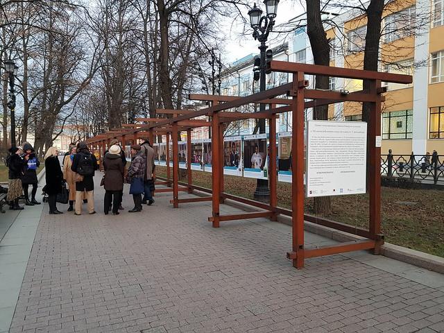 Открытие выставки Библиотеки искусств имени А.П. Боголюбова «Говорим о книгах» на Страстном бульваре, 20 декабря 2019 года