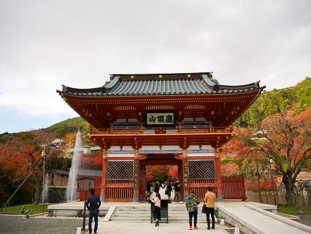 025-Japan-Katsuoji