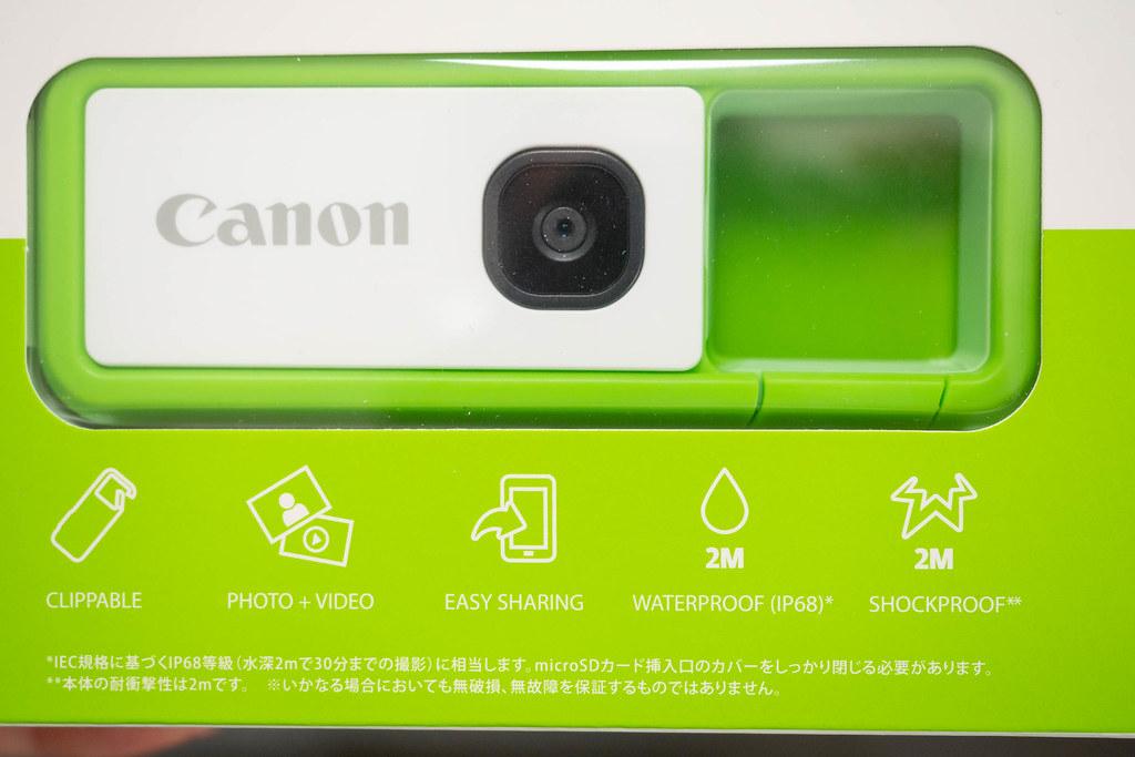 Canon_iNSPiC_REC-3
