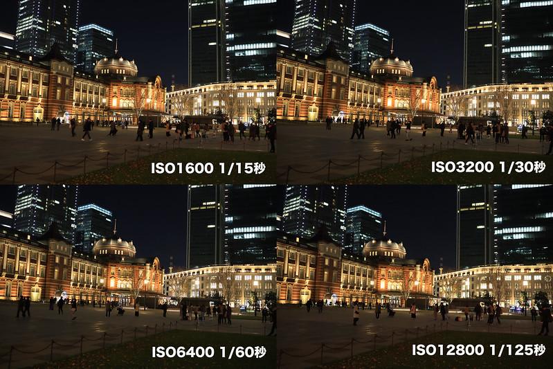 EOS R ISO高感度比較_02