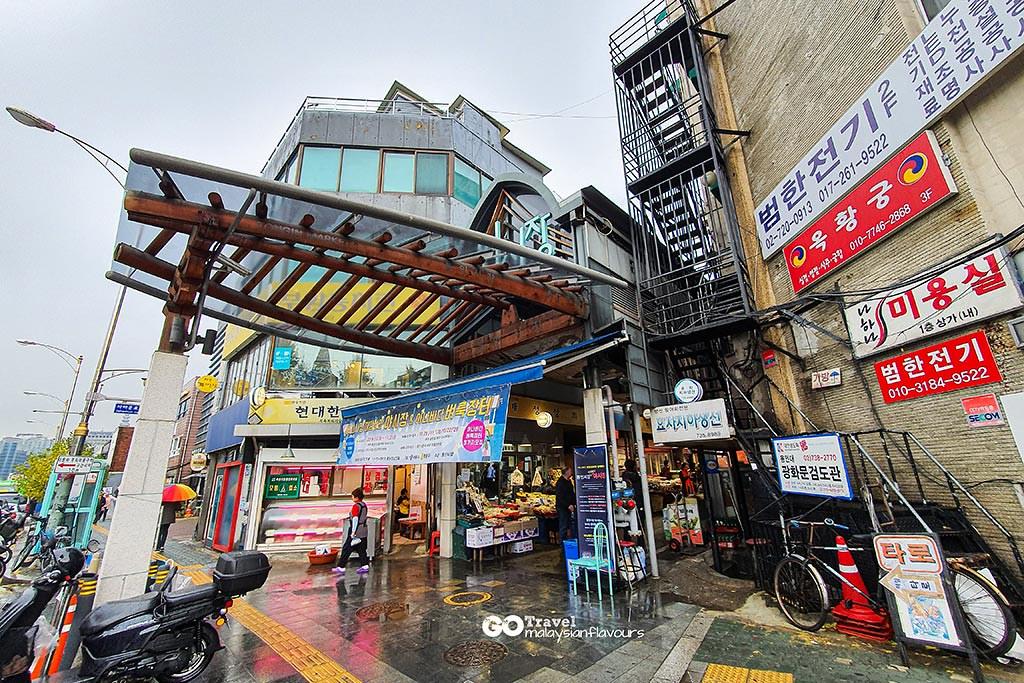 Tongin-Market-facade