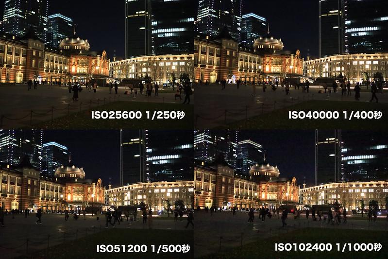 EOS R ISO高感度比較_03