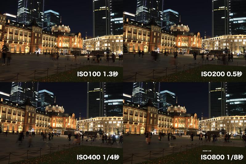 EOS R 手持ち夜景撮影 高感度ISO画質比較