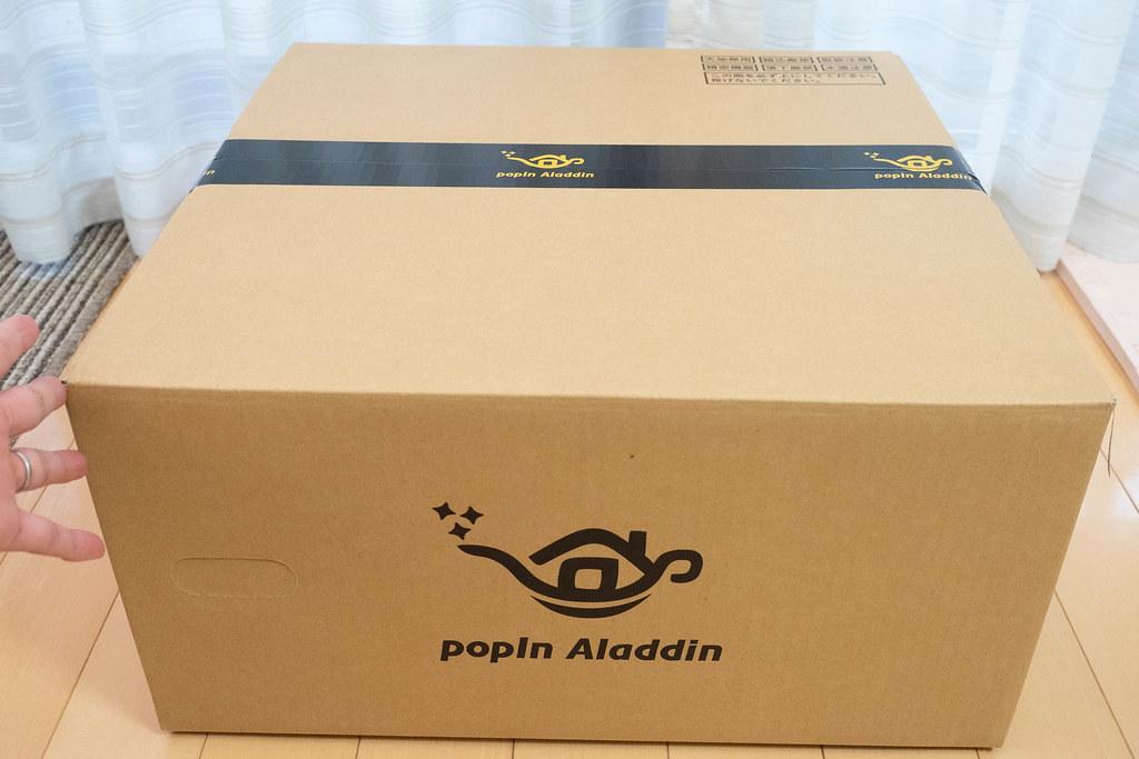 popIn_Aladdin-1