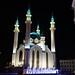 Kul Sharif Mosque, Kazan, Tatarstan, Russian Federation
