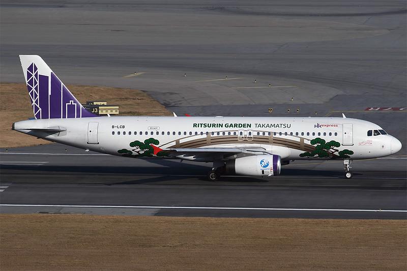 B-LCB A320 Hongkong Express 1 HKG 20191202