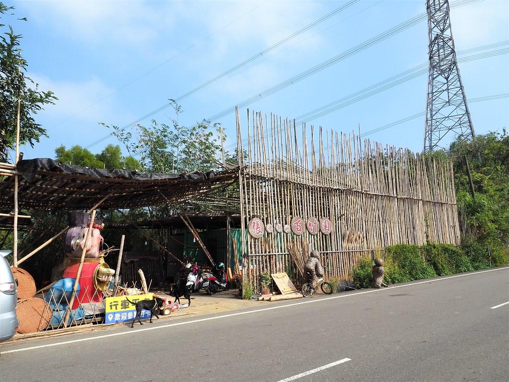 龍崎百竹園 (1)