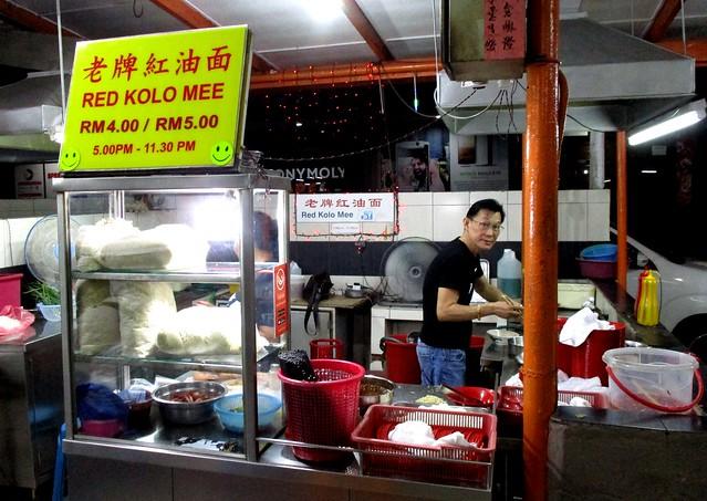 Open Air Kuching red kolo mee stall