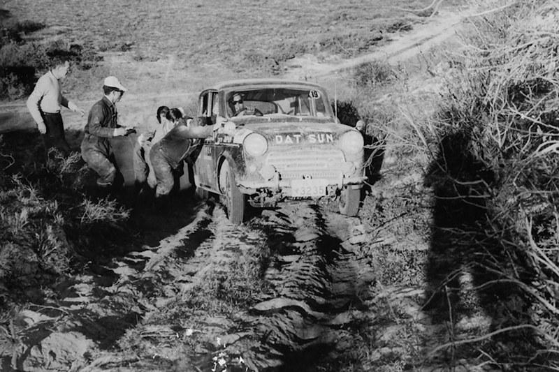 1958-Mobil-Gas-Trial