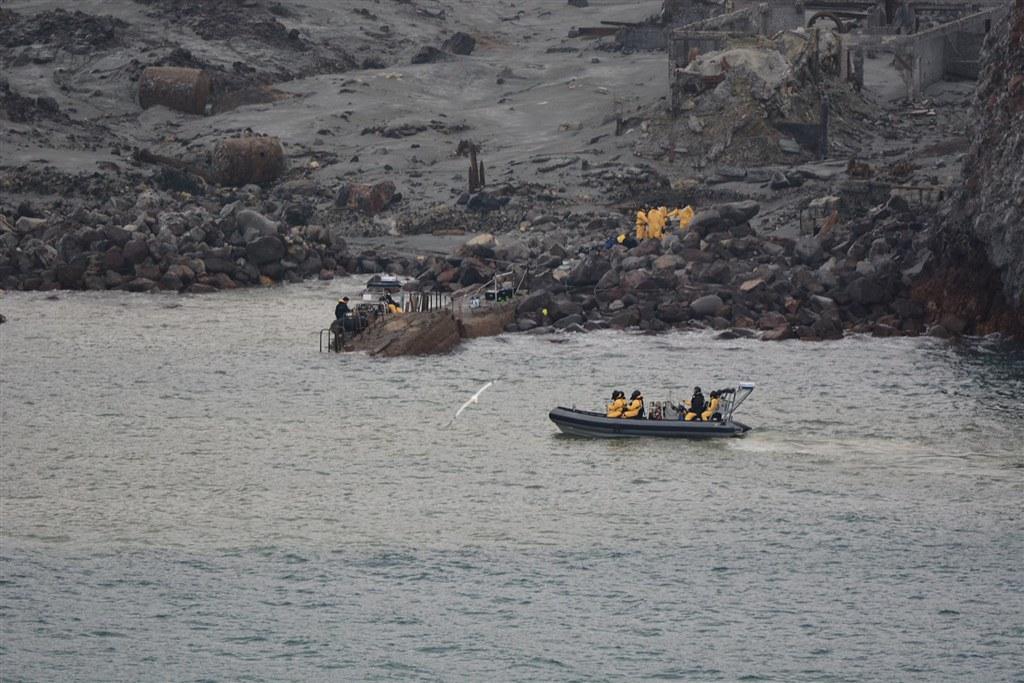 紐西蘭警方救援白島火山罹難者